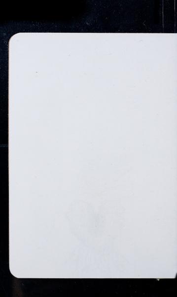 S180075 11