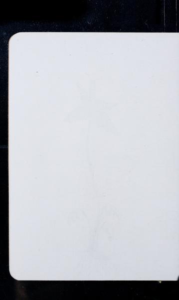 S180075 17