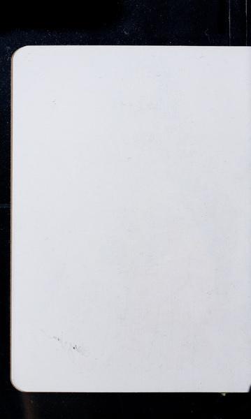 S214110 17