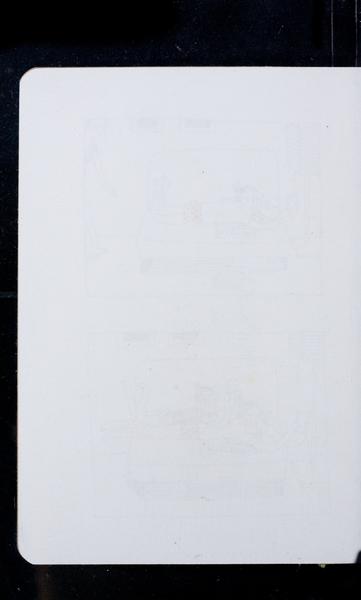 S171095 09