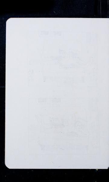 S171095 11