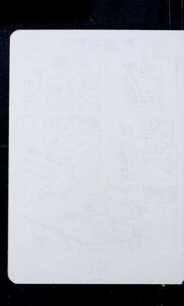 S171095 13