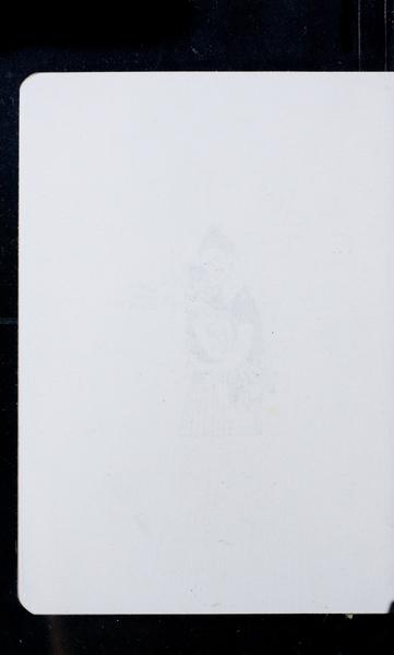 S171095 15