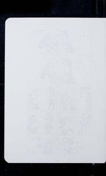 S171095 17