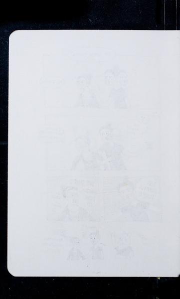 S171095 19