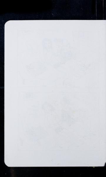 S171095 21