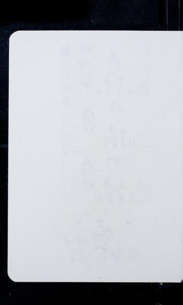 S171095 23
