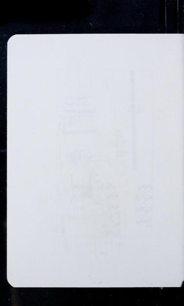 S171095 27
