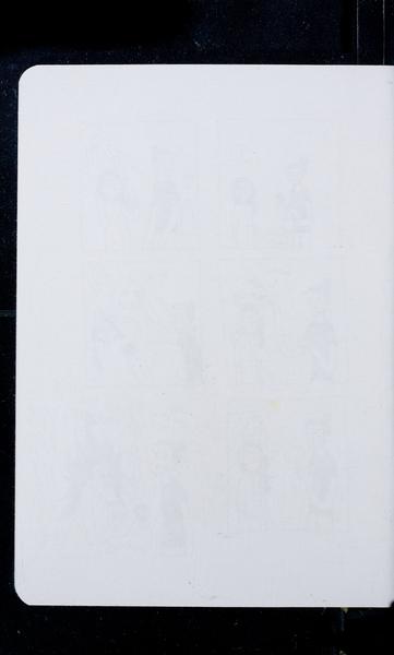 S171095 29