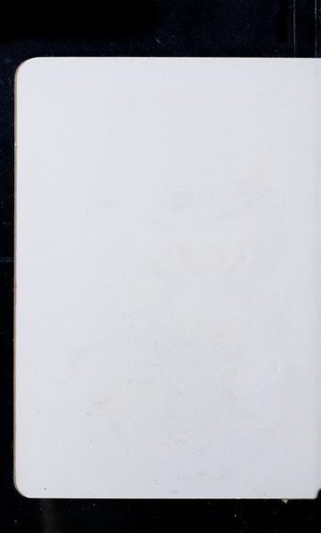 S212048 07