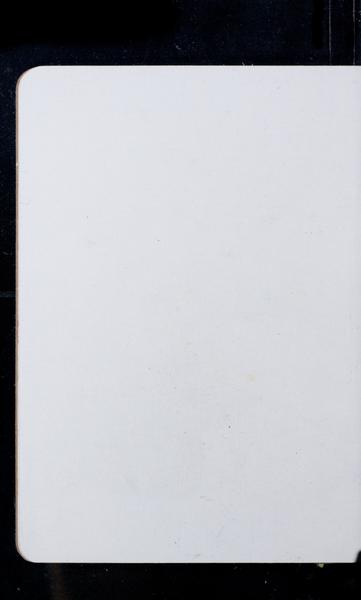S212048 11