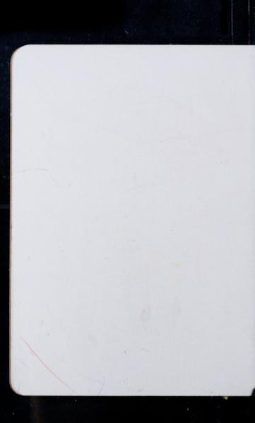 S212048 17