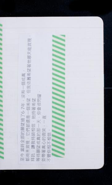 S169526 18