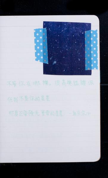 S169526 26
