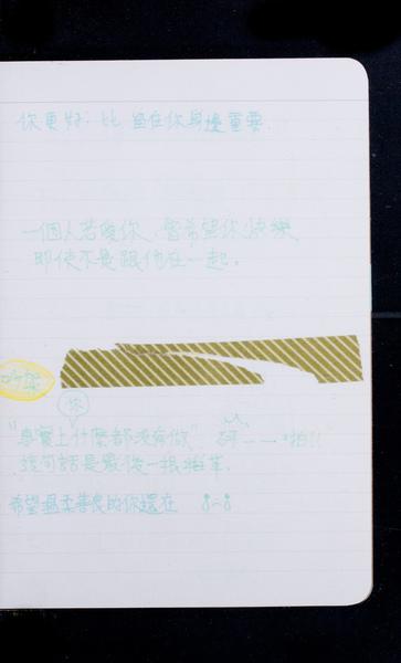 S169526 28