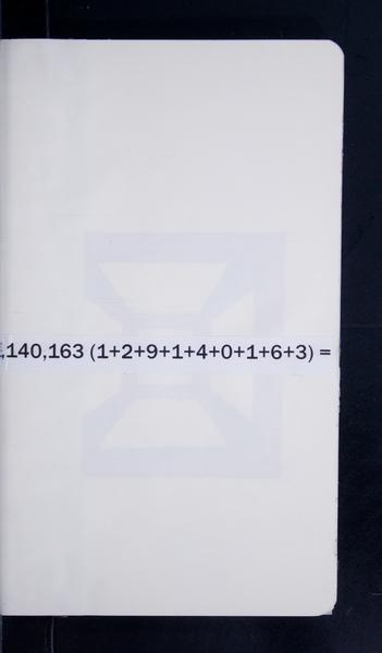 32920 10