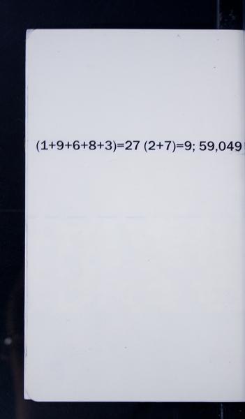 32920 29