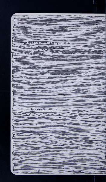 20147 73