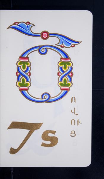 19469 28