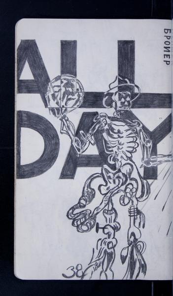 19101 29