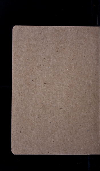 S60231 03