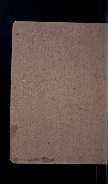 S52900 03