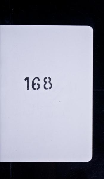 S57352 18