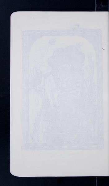 19595 75