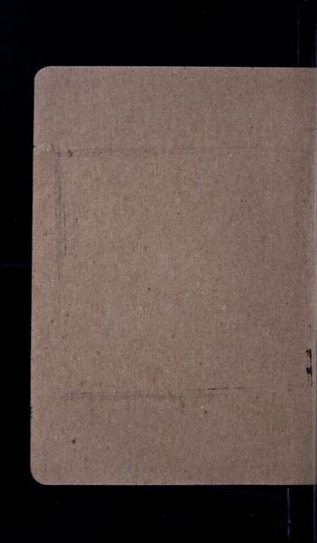 S61660 03
