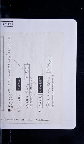 S62994 16