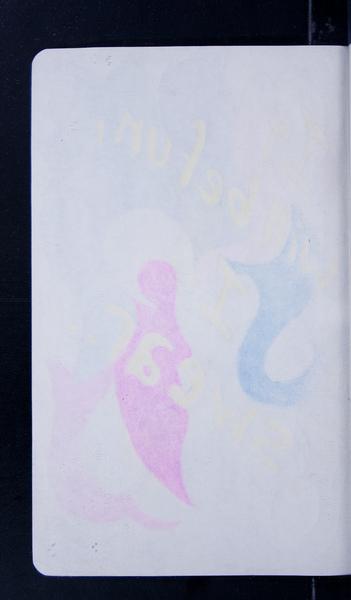 19993 03