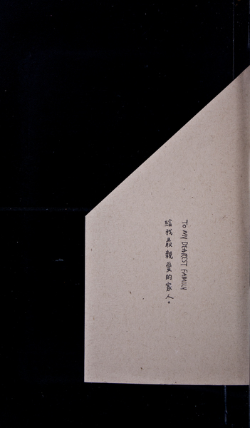 S65592 03