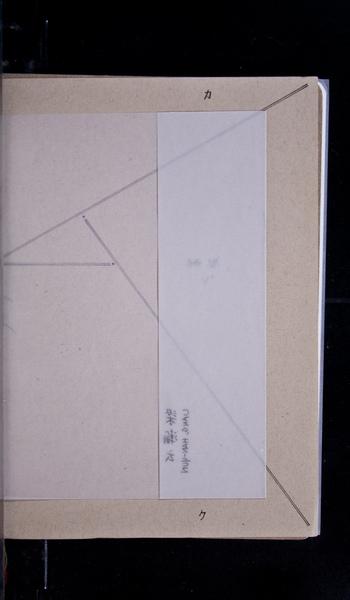 S65592 22