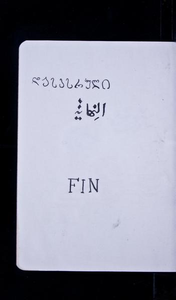 S68544 19