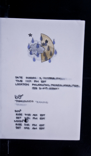 S53458 164