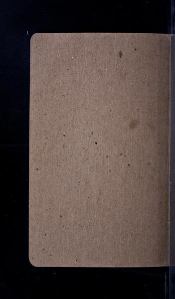 S61582 03