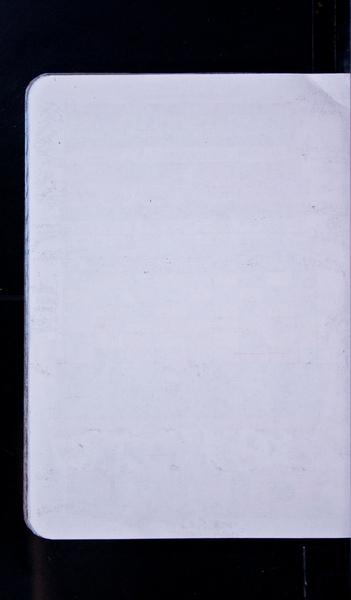 S70921 55