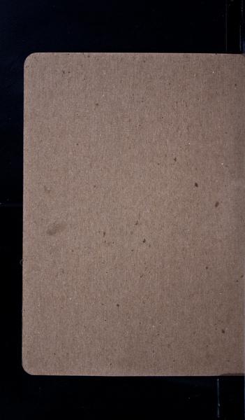 S71534 03