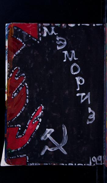 S71754 07