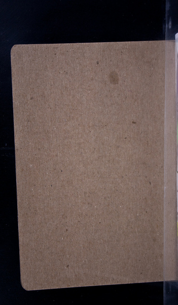 S71117 03