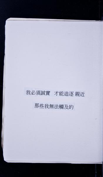 S71818 05