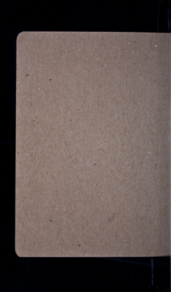 S52054 03