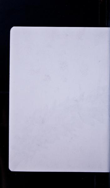 S71047 21