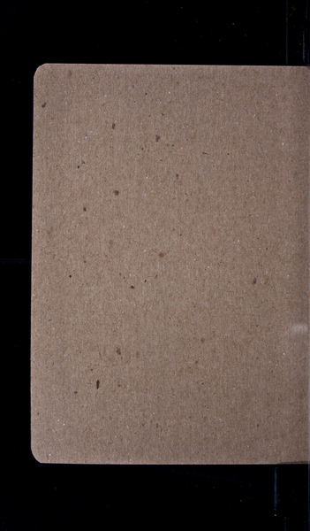 S62888 03