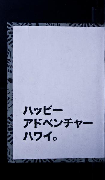 S100535 03