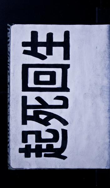 S100535 15