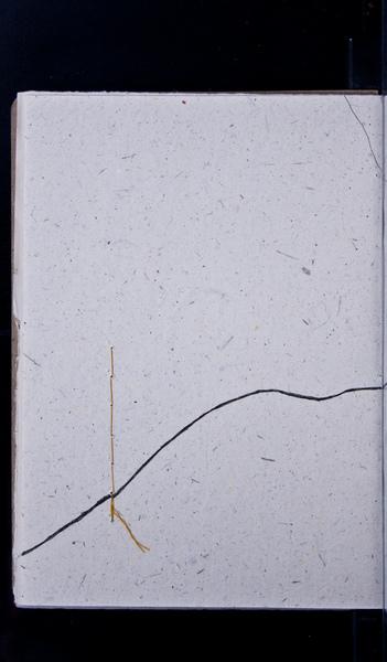 S92201 09