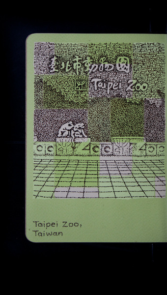 S127522 11