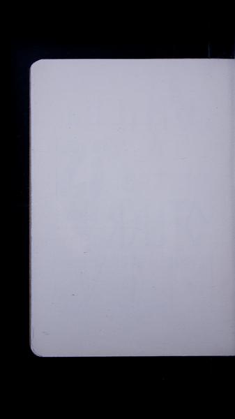 S122075 19