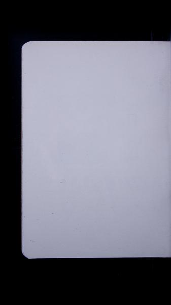 S122075 21